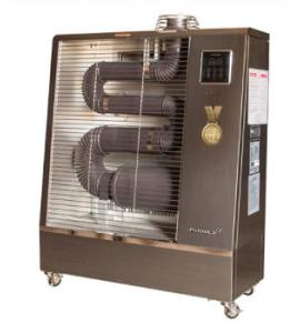 Airrex Vola Infrared Heater (2002 F / AH200 Silver) + FAN