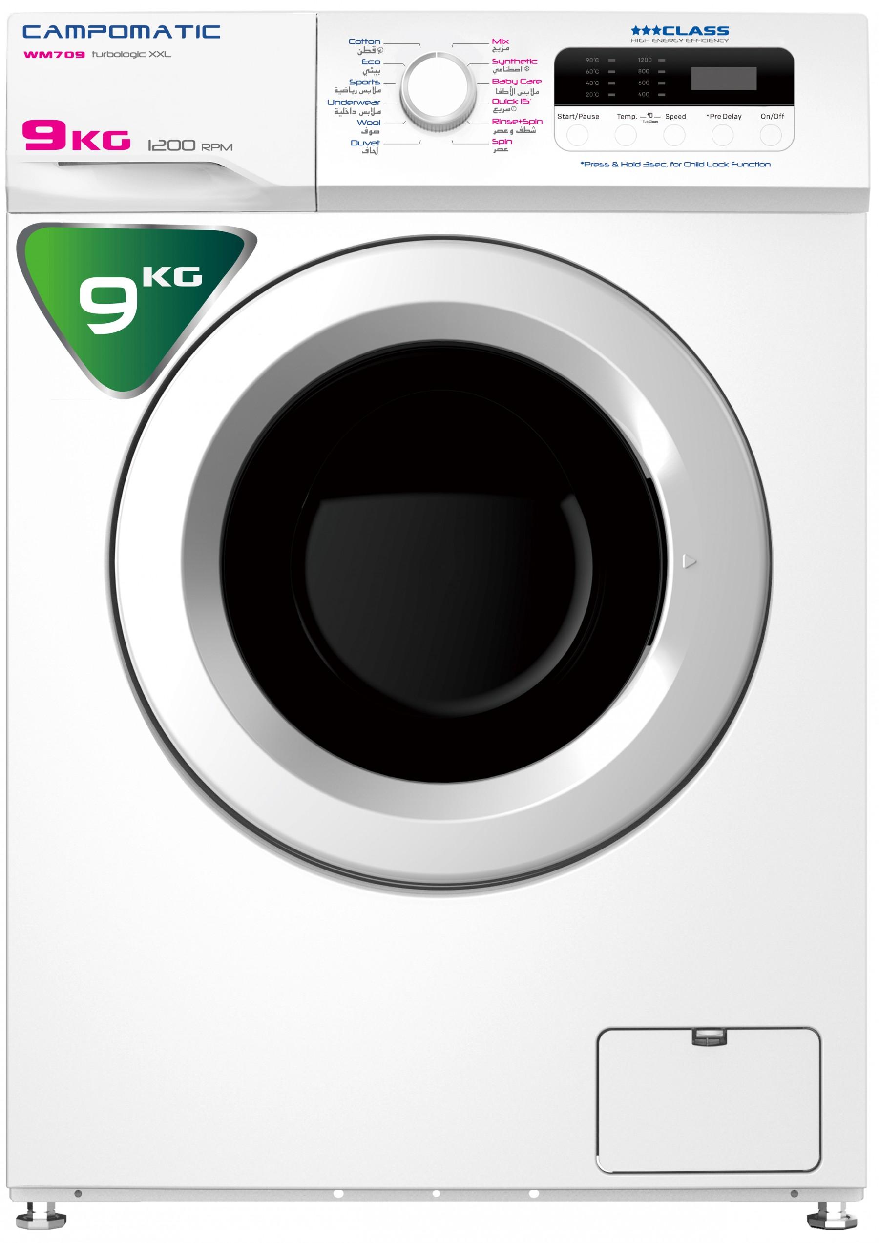Campomatic Washer, 9KG, 1200RPM, Digital, Titanium Drum White WM709
