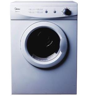 Midea Dryer Front Load MDA70-V014