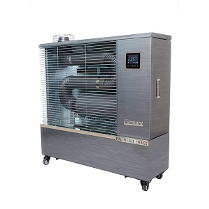 Varmare Infrared Heater VMS-600