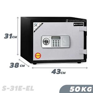 SALVADO Safe S 31E EL 50KG Fireproof Home And Business Safe Box