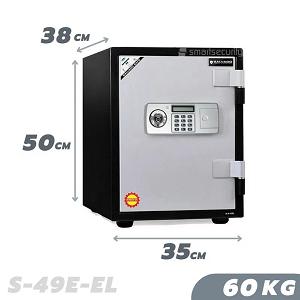 SALVADO Safe S 49E EL 60KG Fireproof Home And Business Safe Box