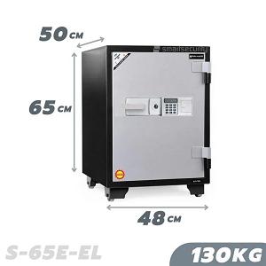 SALVADO Safe S 65E EL 130KG Fireproof Home And Business Safe Box