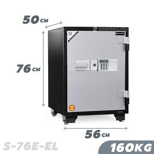 SALVADO Safe S 76 E EL 160KG Fireproof Home And Business Safe Box
