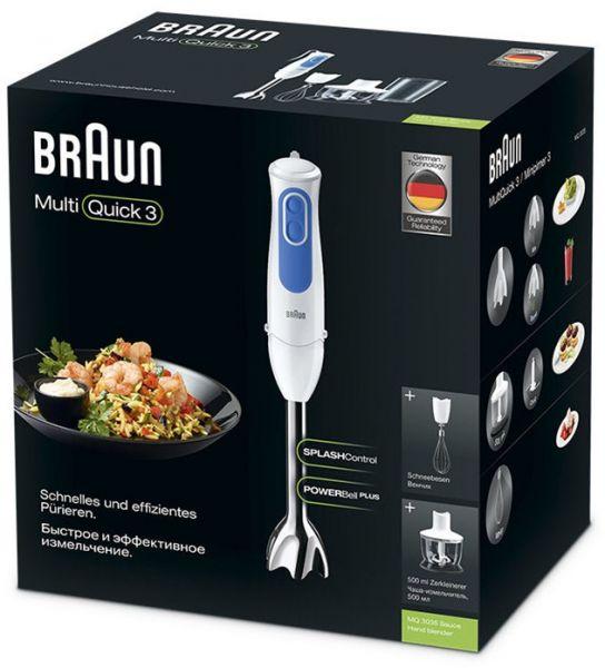 Braun MultiQuick 3 MQ3035 Sauce Hand Blender 700 Watt – White 3