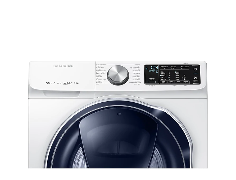Samsung Front Loading with Q-Drive, 9 kg (white) 3